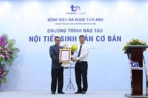 Bệnh viện ngoài công lập đầu tiên được cấp mã đào tạo liên tục cho cán bộ y tế tại Việt Nam