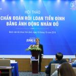 Lần đầu tiên tại Việt Nam: Điều trị Tiền đình – Thính học bằng ảnh động nhãn đồ